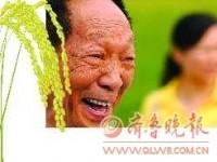 超级稻创亩产926公斤新纪录(彩图)