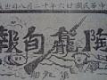 中心训练月(全节)2013.5.16.