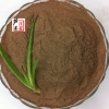 芦荟粉怎么吃   减肥纤体芦荟粉  芦荟细粉营养粉